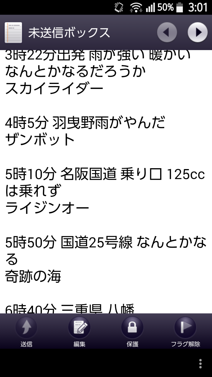 Screenshot_2015-12-27-03-01-42.png