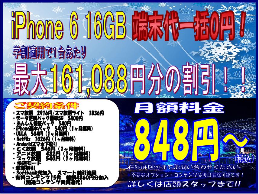 SnapCrab_NoName_2016-1-13_19-36-23_No-00.png