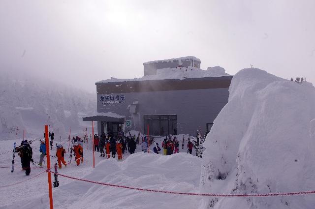 地蔵山頂駅