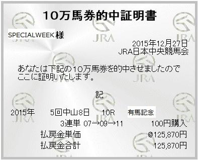201601161817106fa.jpg