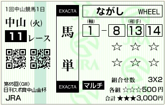 201601262245466f0.jpg