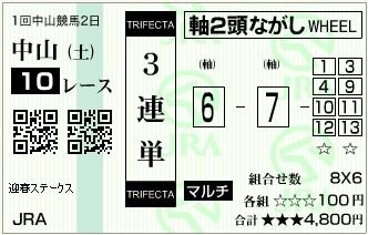 201601262246500e2.jpg