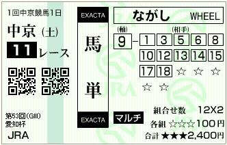 20160126224803677.jpg