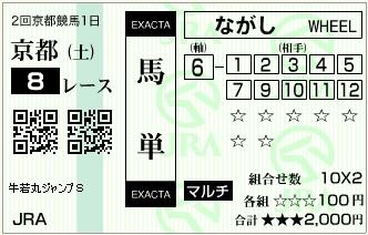20160130170729da0.jpg