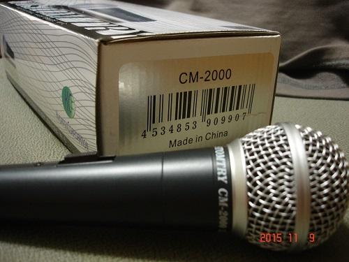 DSC03836.jpg