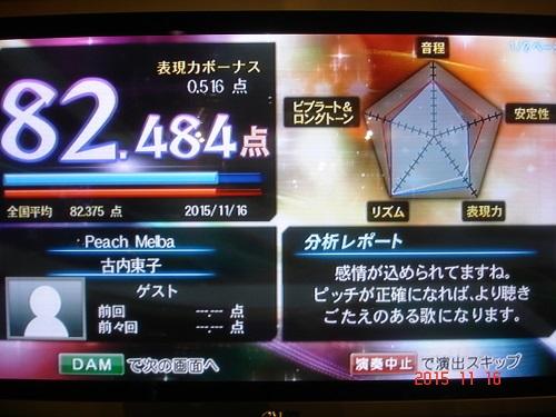 DSC03958.jpg