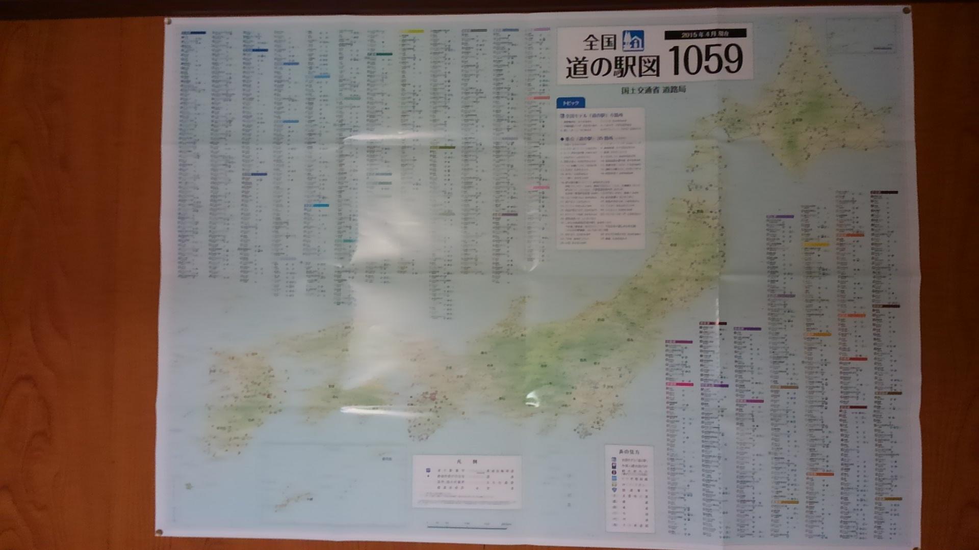 KIMG0948[1]