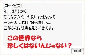 2015123120570029f.jpg