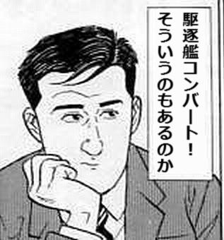 20160109104004994.jpg
