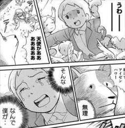 名犬アイゼンハワー物語10