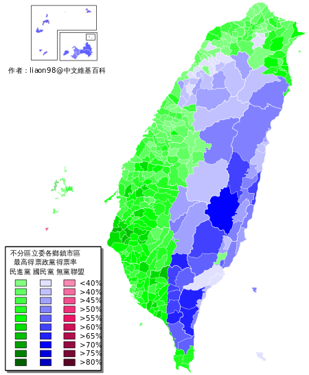 ROC_2016_Legislative_Election_Proportional_Representation_Township_level.png