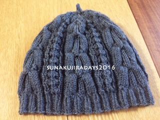20160114_knitcap.jpg