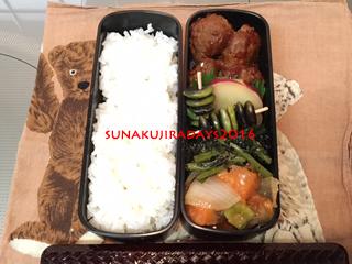 20160217_lunch.jpg