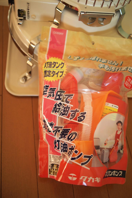 7-PC298563.jpg