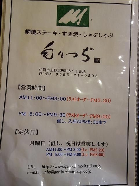 DSC05918-2016-01-17.jpg