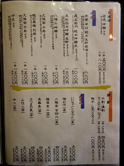 DSC05925-2016-01-17.jpg