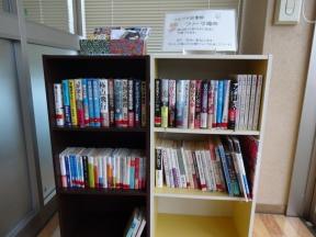 田上フリー図書館です。