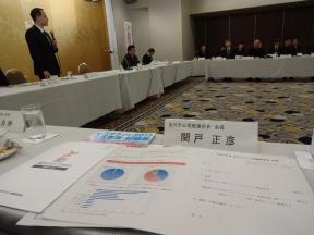 二回目の金沢マラソン組織委員会