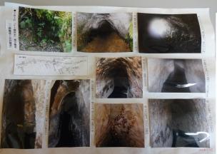 イト様用水の研究写真集