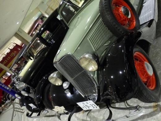 自動車博物館 (48)
