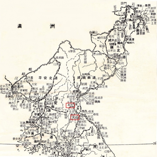 北朝鮮地図4元山高原