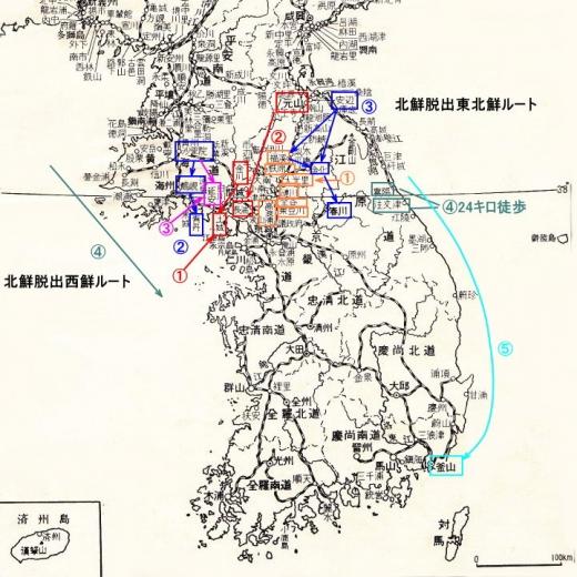 南鮮地図2北鮮脱出ルート図