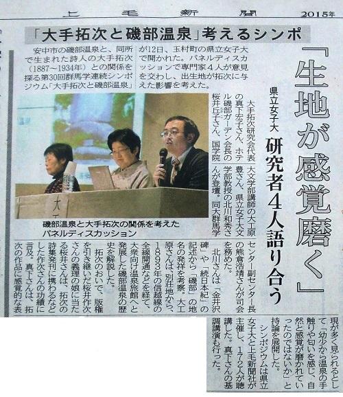 2015_12_16_13.jpg