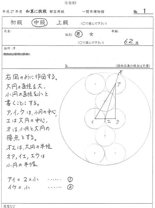 2_2016_01_18_2_01.jpg