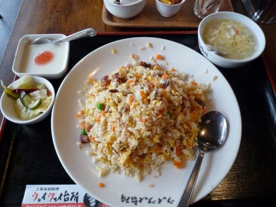 16_01_06-01weiweidaidokoro.jpg