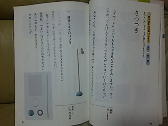H280122-1.jpg