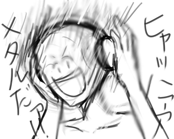 激しい音楽を聴いているBori