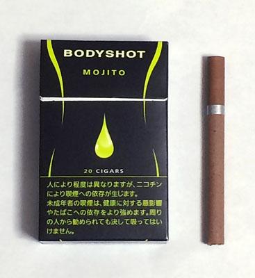 BODYSHOT_MOJITO_01.jpg