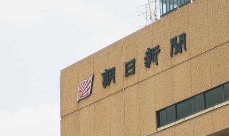 朝日新聞社屋(470x279)