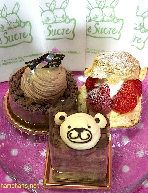 ルシュクルのケーキ