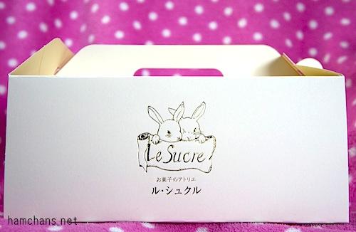 お菓子のアトリエルシュクルの箱