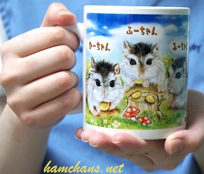 ハムスターのイラストマグカップ