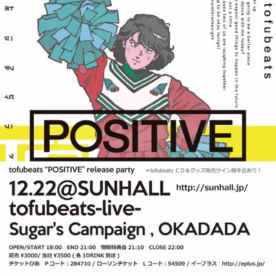 20151222_TOFU_OSAKA.jpg