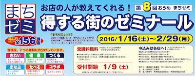 20160108161307a24.jpg