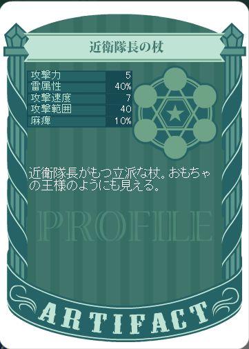 WS003461a.jpg