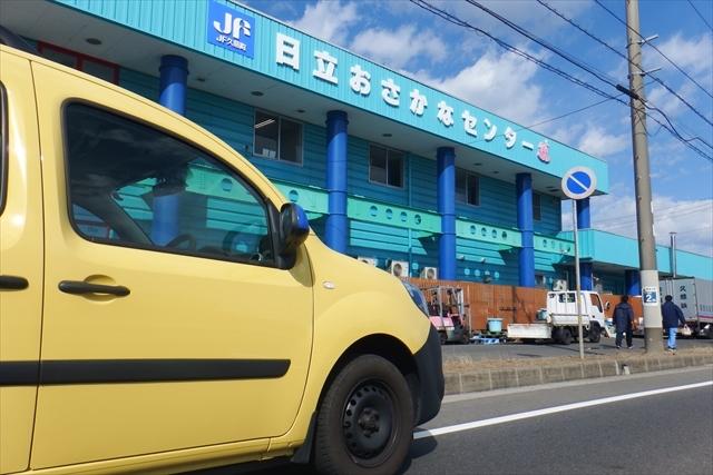 0207_kuji008.jpg