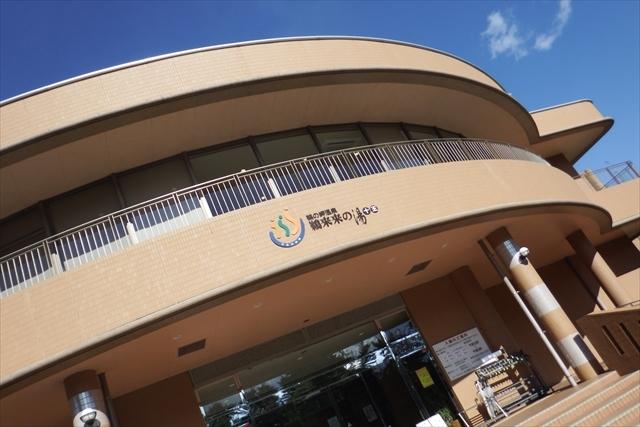 0207_kuji027.jpg