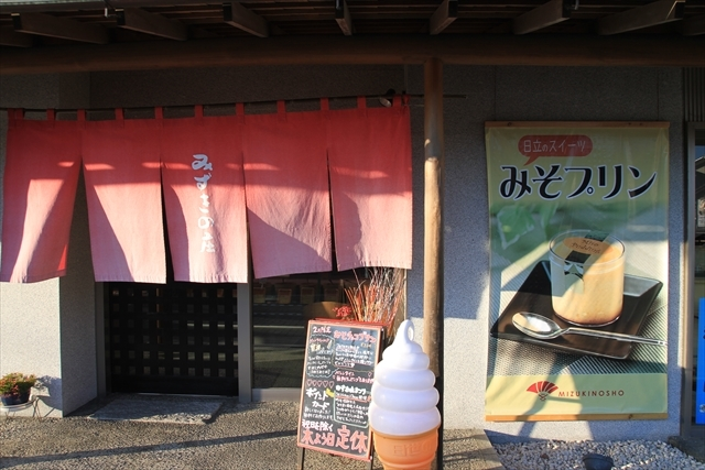0207_kuji037.jpg