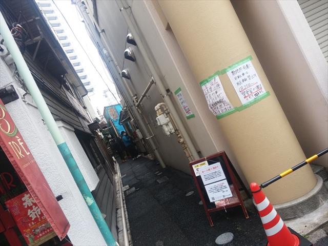 20160206_112138.jpg