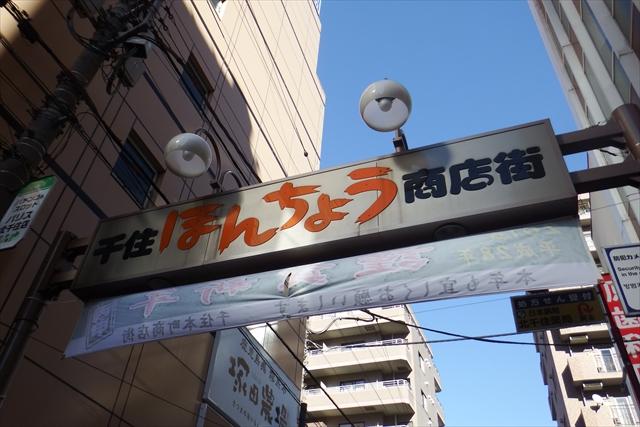 DSCF7124.jpg