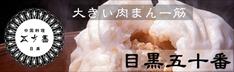 p_top11.jpg