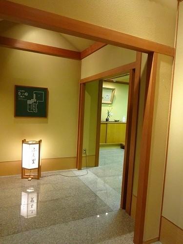 姫川温泉ホテル國富翠泉閣 2016年2月(3)