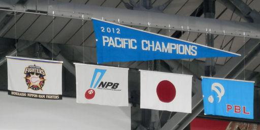 2012champions.jpg
