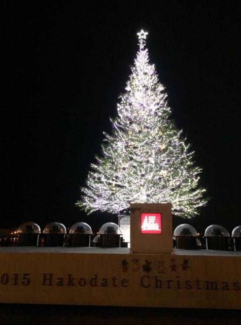 はこだてクリスマスファンタジー ホワイトツリー