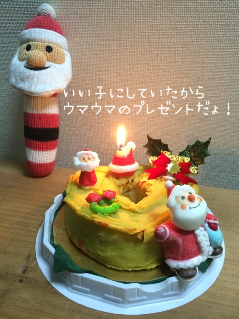 ココモコ Merry Christmas 2015 1