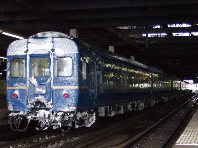 2006_1231(015).jpg